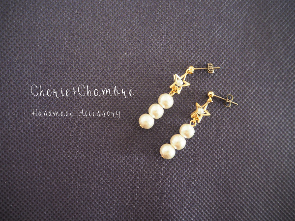 Star×Cotton Pearl Pierce&Earring