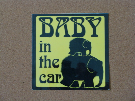 象の親子 BABY IN CARステッカー