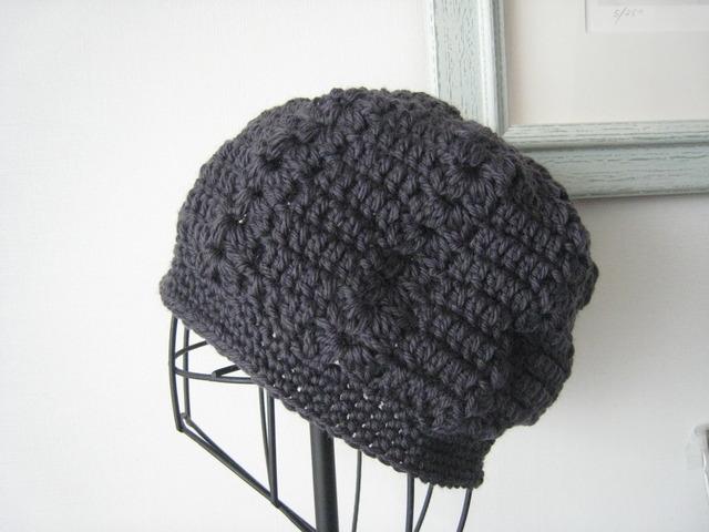 ほっこりニット帽 ダークグレー