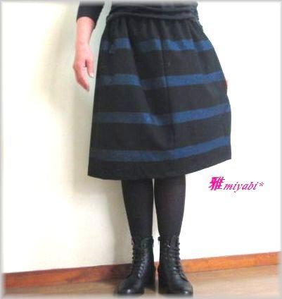 新作裏付 青ラメボーダーあったかウール着物スカート