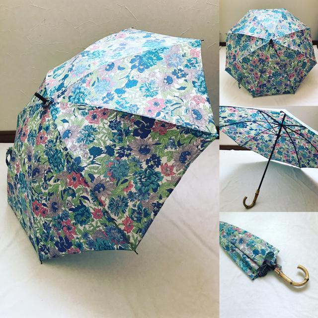 リバティliberty選べる日傘