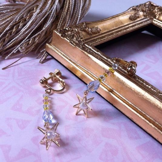 twinkle star earring