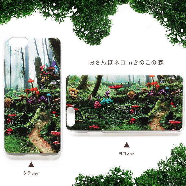 iPhone ケース  おさんぽネコinきのこの森