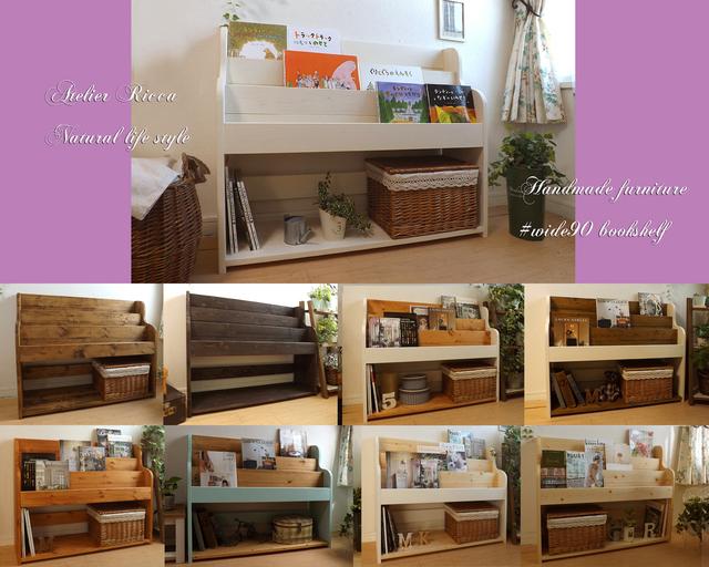 木材・カラーサンプル