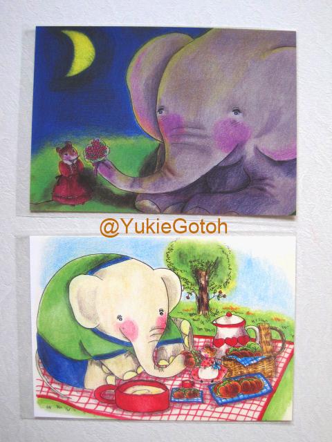 ゾウとネズミの女の子のポストカードセット