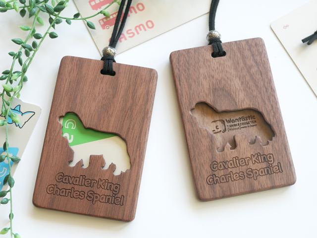 木製パスケース【キャバリア】縦型 ウォールナット[minne/tanakazougeten]