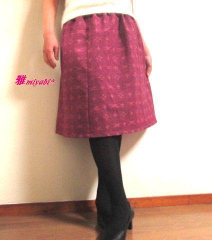 新作裏付 ピンク系Aラインかすり模様あったかウール着物スカート