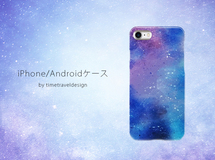 【iPhone/Android対応】スマホケース-outer-space-
