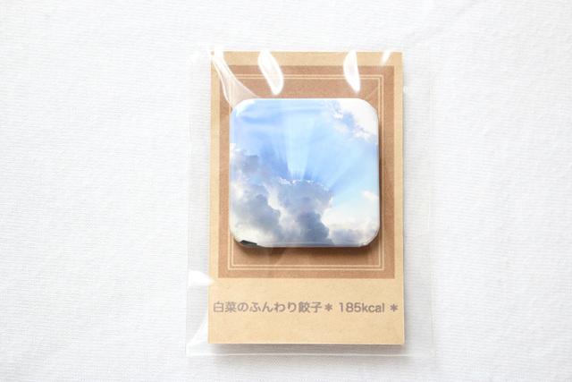 白菜のふんわり餃子・缶バッチ【skyrest...