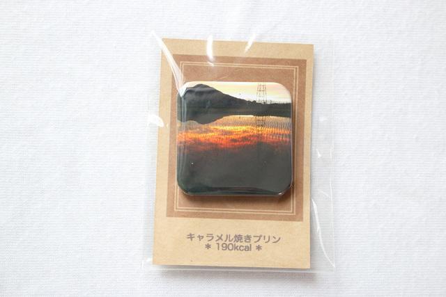 キャラメル焼きプリン・缶バッチ【skyre...
