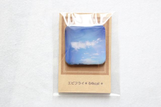 エビフライ・缶バッチ【skyrestaurant】*再販