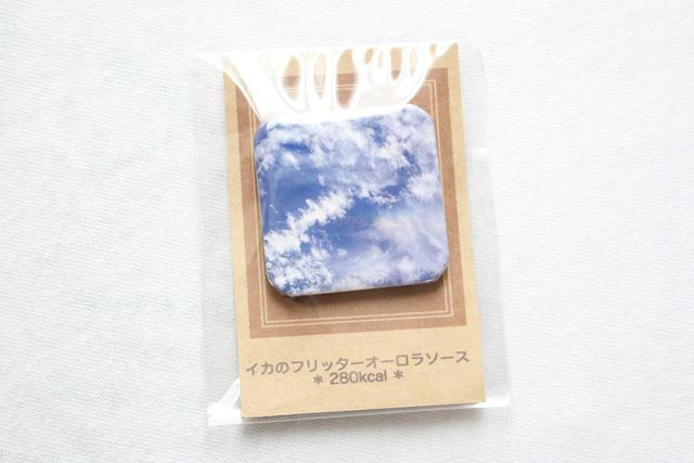 イカのフリッターオーロラソース・缶バッチ【skyrestaurant】