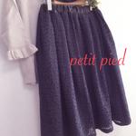 d4de0c15a1f1d ... レースのギャザースカート 秋色ネイビー