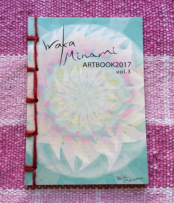 WakaMinami アートブック2017 vol.3 B...