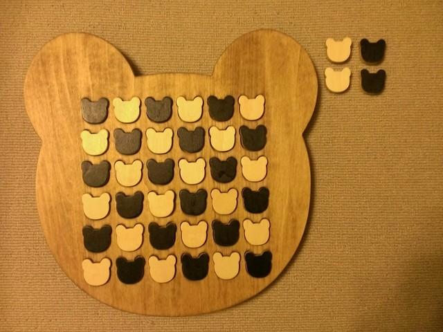 ラッピング付☆受注製作☆木製クマ型リバーシ☆ミディアムウォルナット