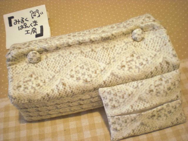 バレンタインプレゼントに♪ ティッシュカバー 暖ったか手編み 白