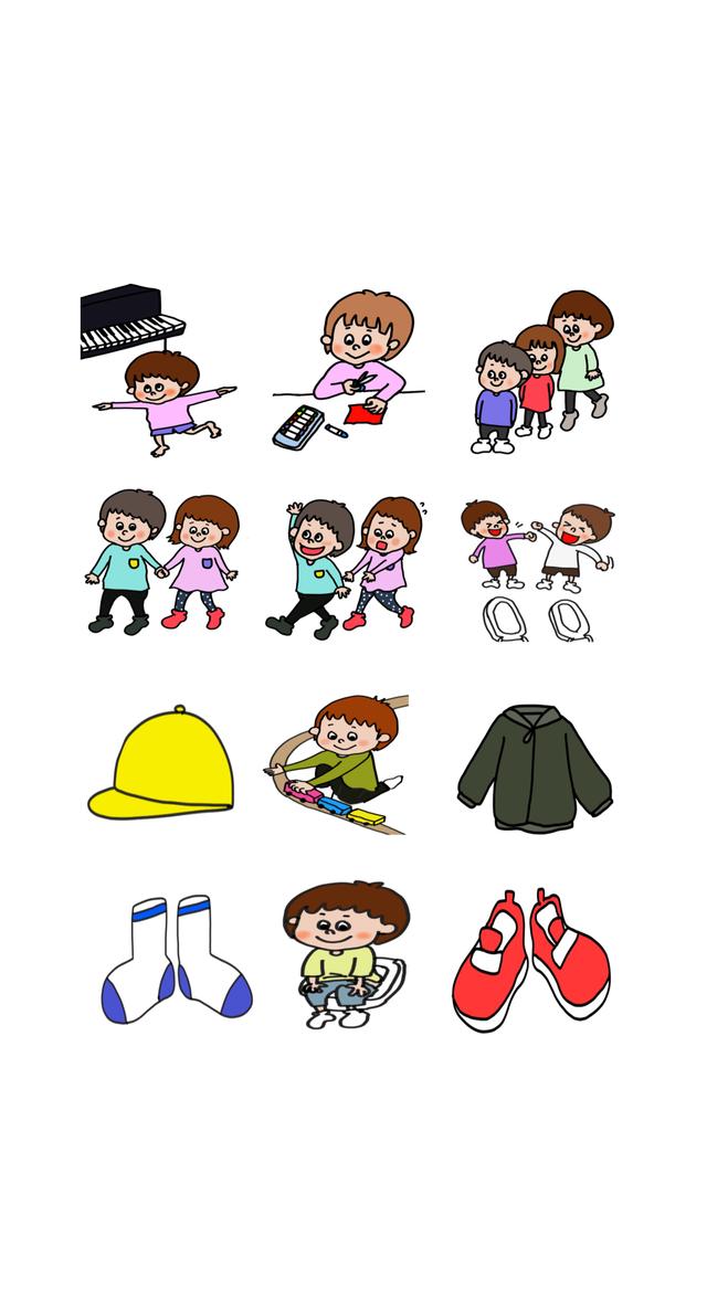 New生活カード2 全36イラスト視覚支援 ハンドメイドマーケット Minne