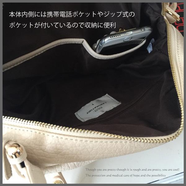 d14a186816bc 女性の味方バッグ Sサイズ ママバッグ 通勤バッグ ハンドバッグ ペールホワイト