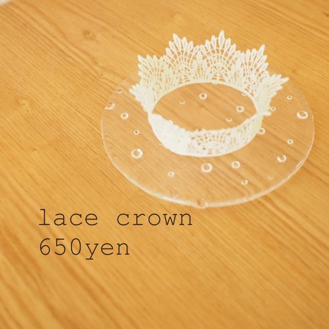 b1a213829844c 天使のレースクラウン(ベビー、キッズ用王冠) バースデー、誕生日 月齢フォトに