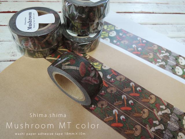 Mushroom Masking tape Color