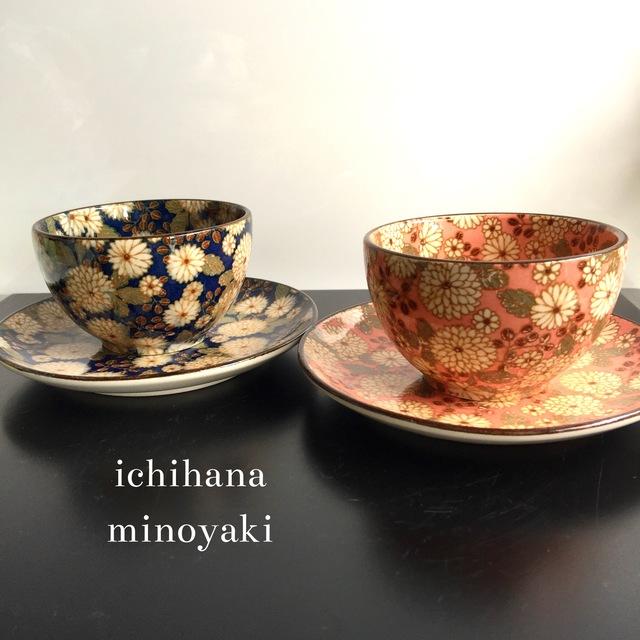 小鉢 &豆皿セット 菊小紋 美濃焼...