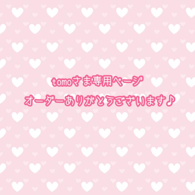 【tomoさま専用】フラットベッド2点セット
