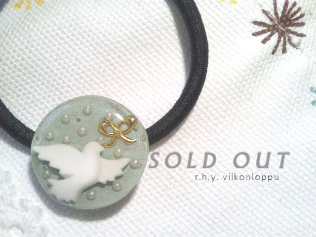 *sold out* Happy�إ�����(�֥롼)