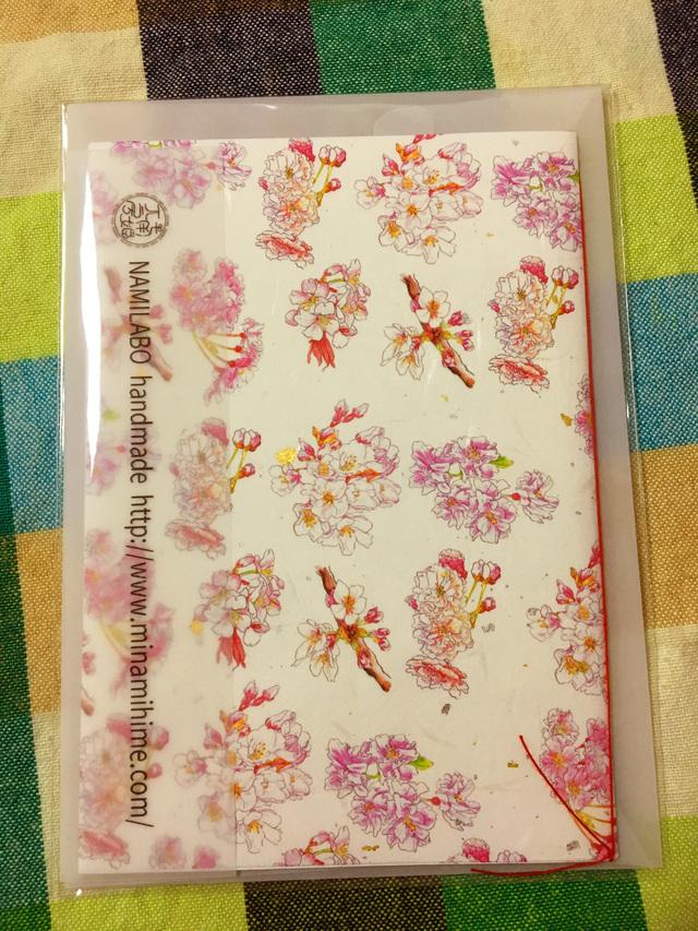 【ナミラボ】桜グリーティングカード