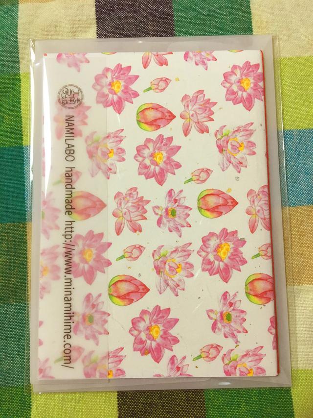 【ナミラボ】蓮グリーティングカード