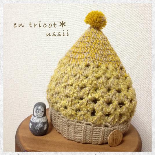 木のぼたんのとんがり帽子。