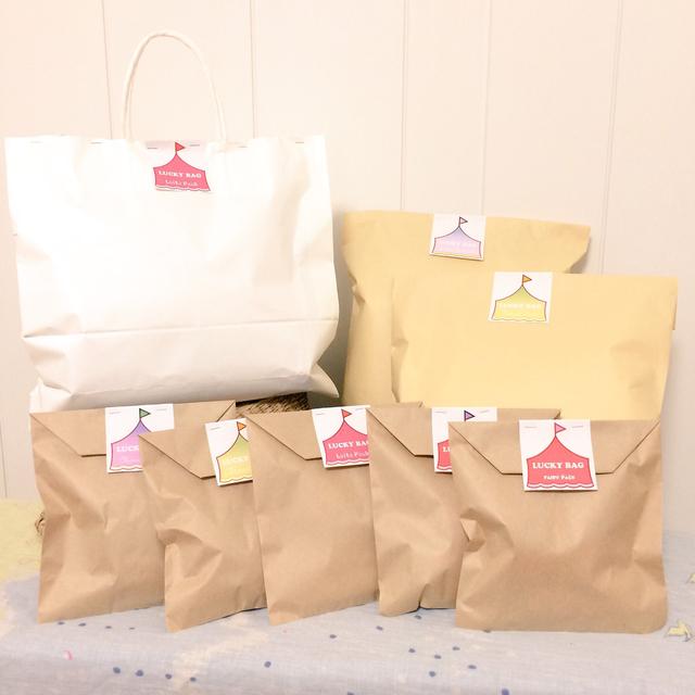 【LUCKY BAG】ナチュラルパック/アクセ...