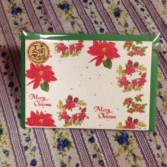 ナミラボ「クリスマスカード」期間限定販売