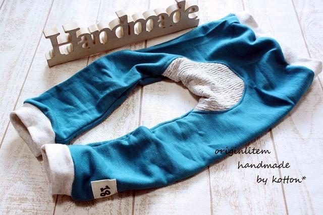 裾リブモンキーパンツ*80*きれい色ブルーグリーン系