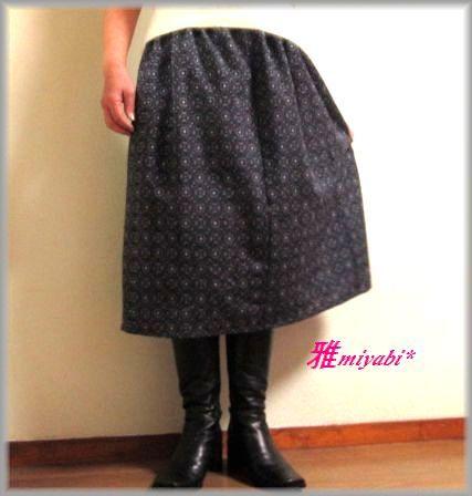新作裏付紺地和柄薄手ウール着物スカート