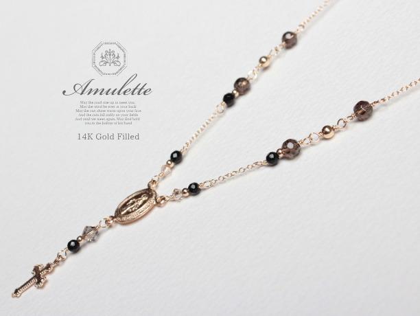Amulette/sol 14KGFネックレス/Black