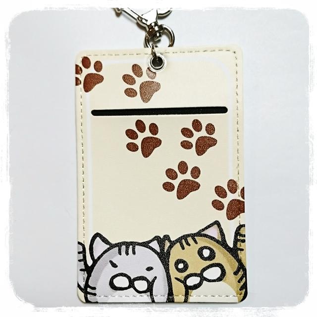 サバトラ&キジトラ兄妹猫のパスケース
