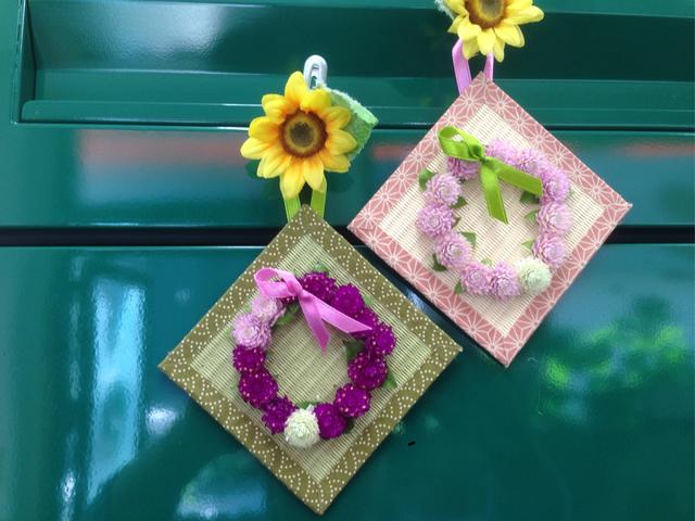 センニチコウ和風飾り