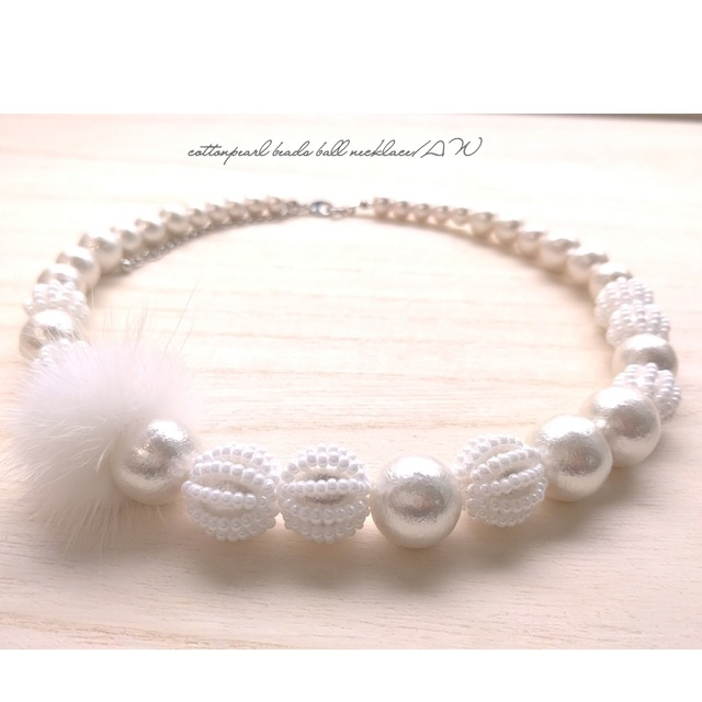 cotton pearl beads ball necklace/AW