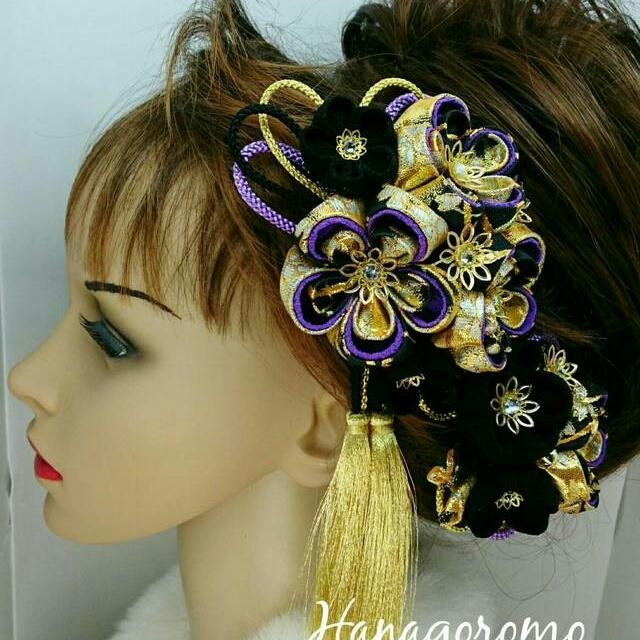 華やか♪黒地金襴二重つまみ紫華金房簪☆成人式髪飾り 結婚式和装髪飾り 振袖