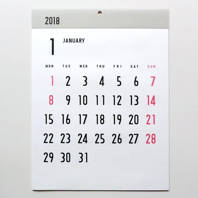 2018 シンプルカレンダー (壁掛)
