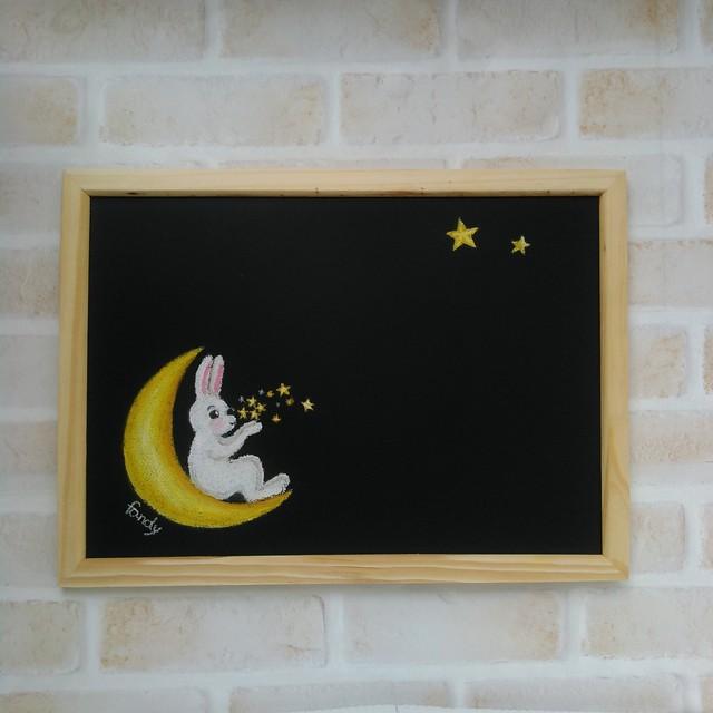 星を吹く月うさぎマグネットボード