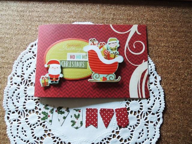 いつも良い子の君へ サンタさんからのクリスマスカード