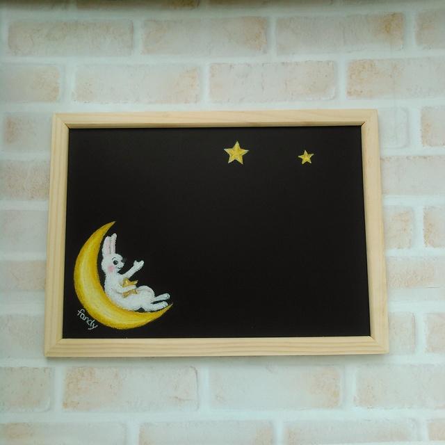 星をうかべる月うさぎマグネットボード