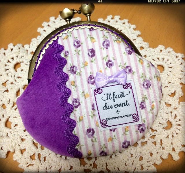 紫のお花型げんこと紫の薔薇のがま口