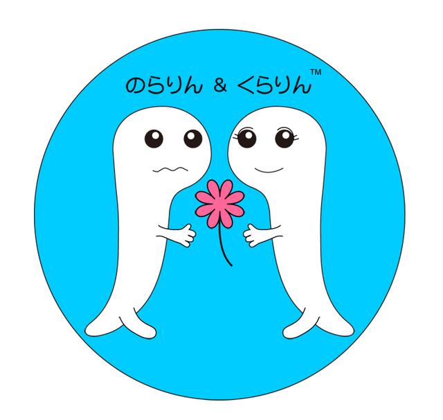 【kei様ご予約品】パスケース