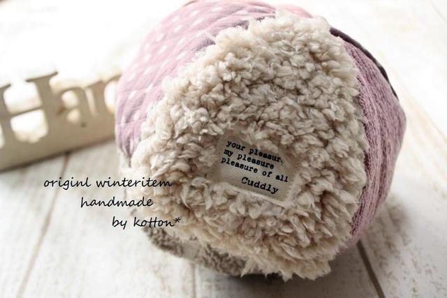 5枚パッチどんぐり帽子*50cm*雪の結晶pink