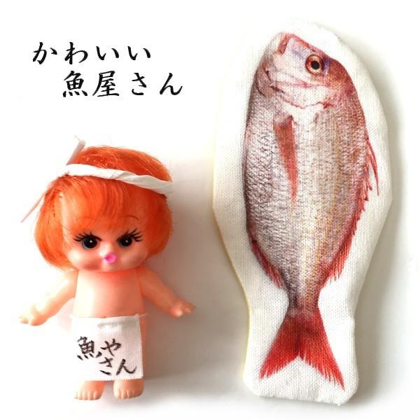 かわいい魚屋さん○ぴちぴち!鮮魚コイ...