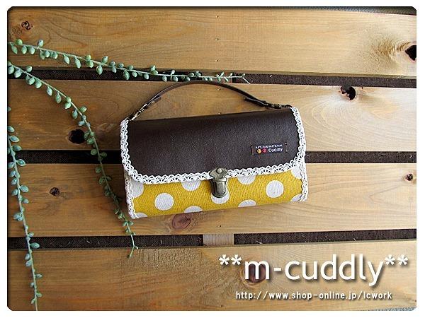 マスタードドットと合皮の 長財布バッグ