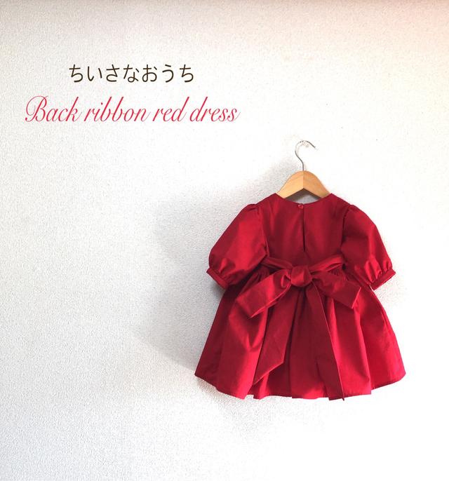 4f4c2d9a46209 濃赤バックリボンプリンセスワンピース七分袖 size80〜110 ...