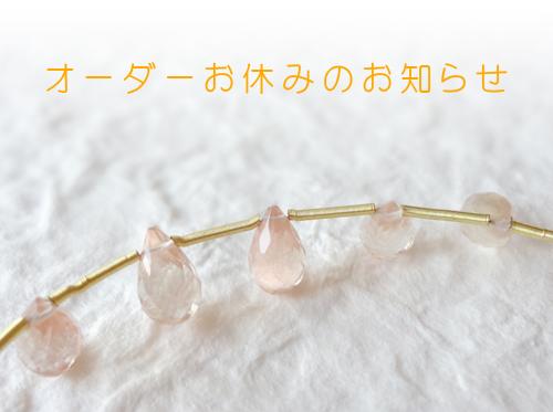PettaQよりお知らせ